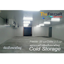 cold-room